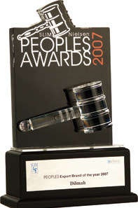 Peoples Awards - 2007